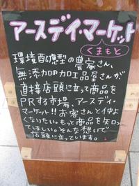 2010_09_03_0183